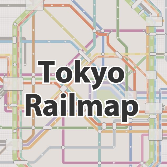 鉄道交通路線図(首都圏)